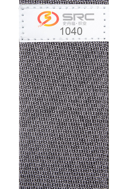 產品編號1040