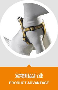 "<span style=""font-family:Microsoft YaHei;"">宠物牵引带、宠物项圈、宠物胸背带等</span>"