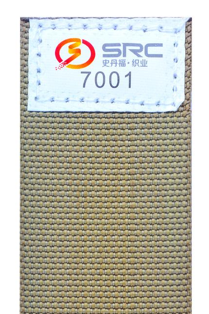 产品编号:7001